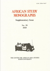 Open African Study Monographs, Supplementary Issue Vol. 59