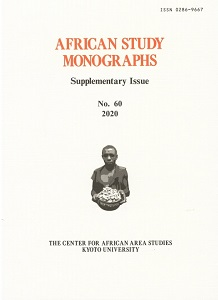 African Study Monographs, Supplementary Issue Vol. 60