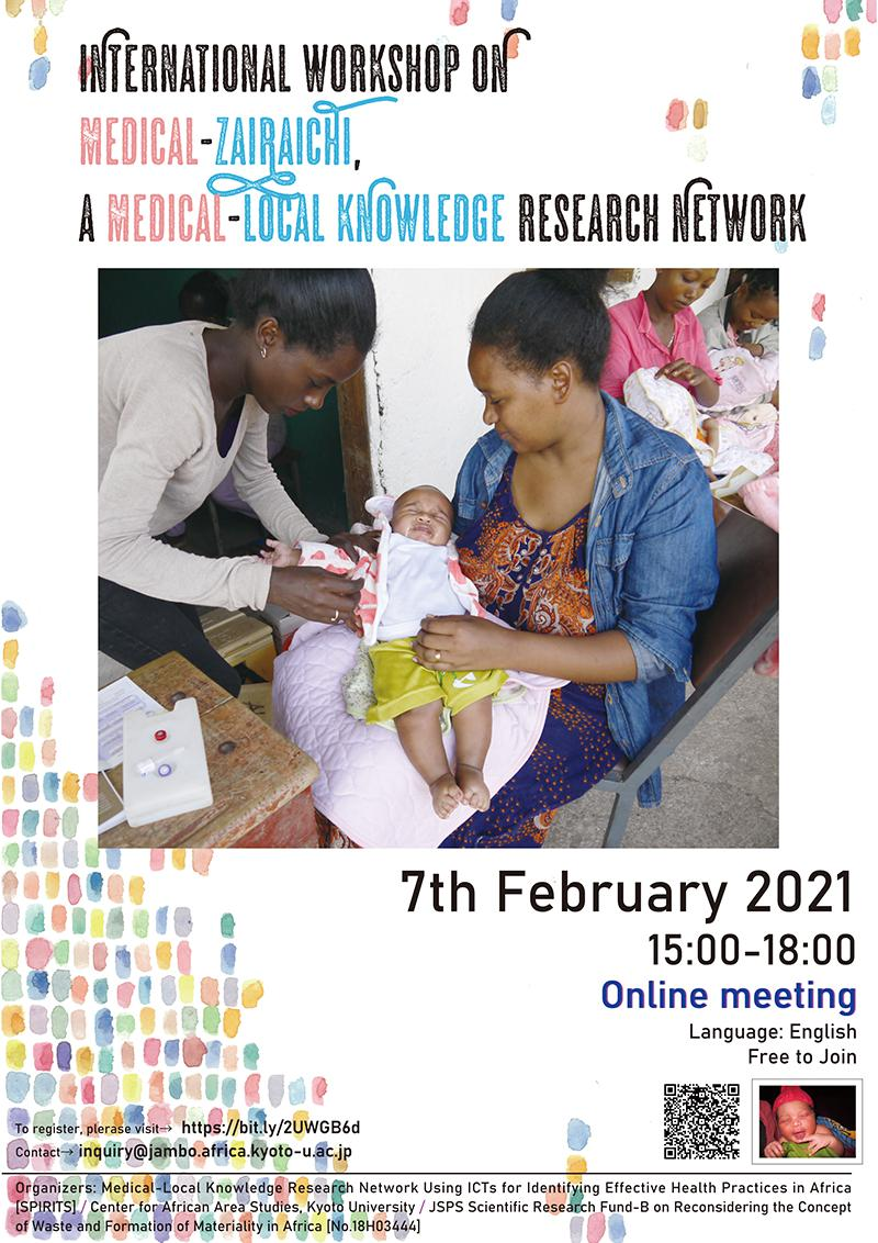 International workshop on Medical-ZAIRAICHI, a Medical-Local Knowledge Research Network