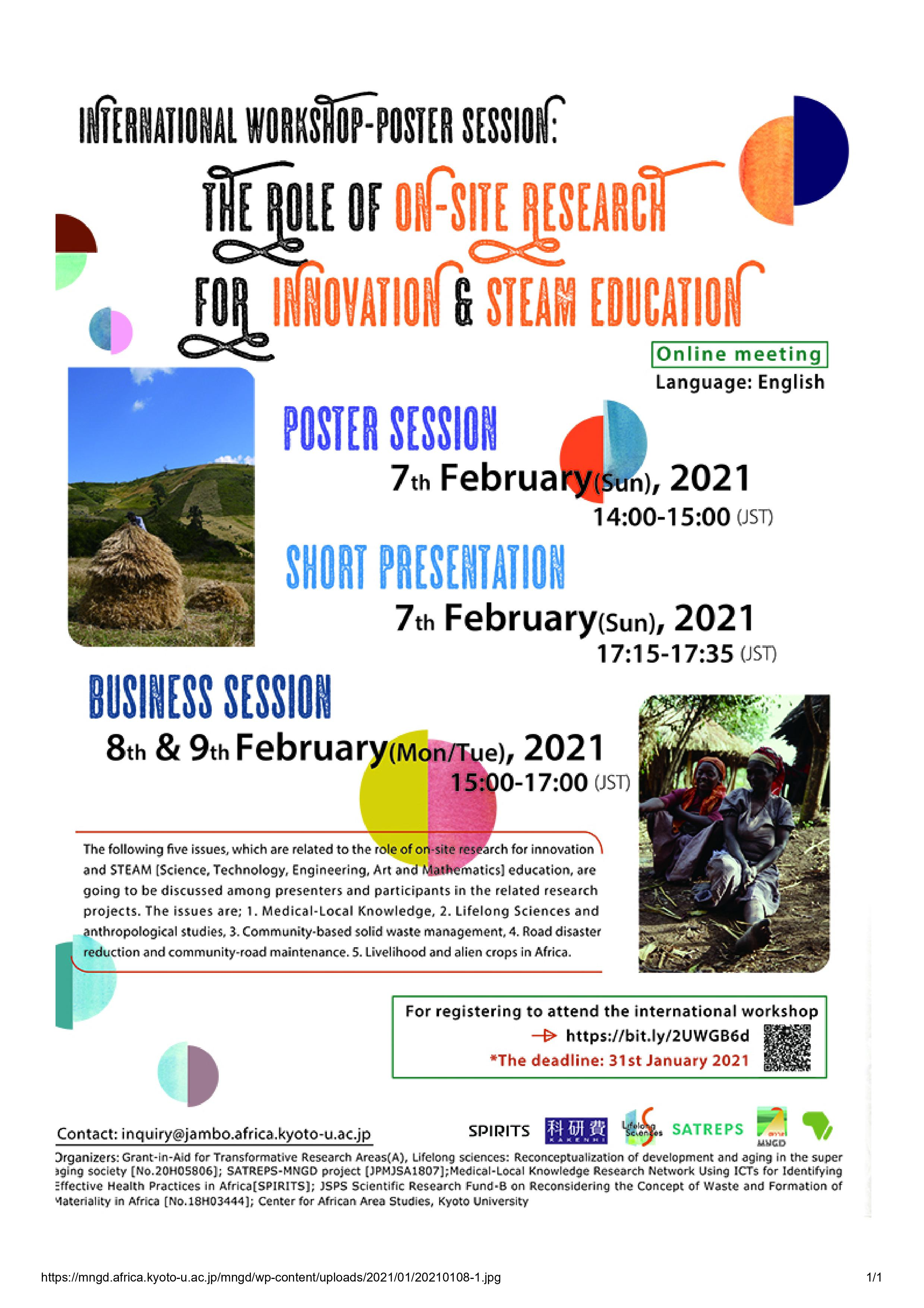 International Workshop-Poster Session: The Role of On-site Research for Innovation & Steam Education